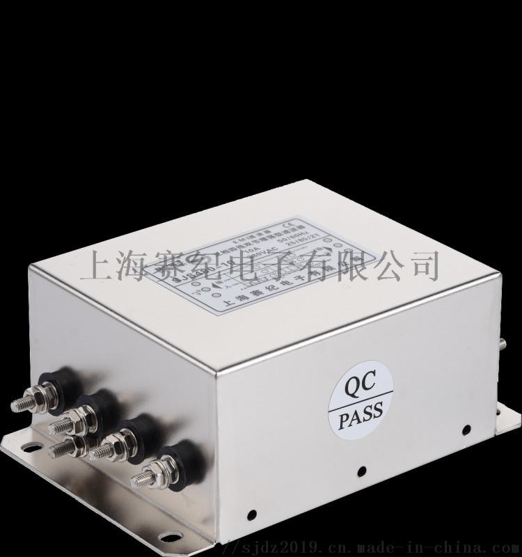 電源濾波器三相四線雙級交流淨化