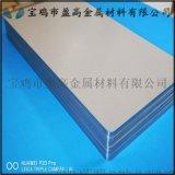 工业废水臭氧扩散烧结多孔钛板