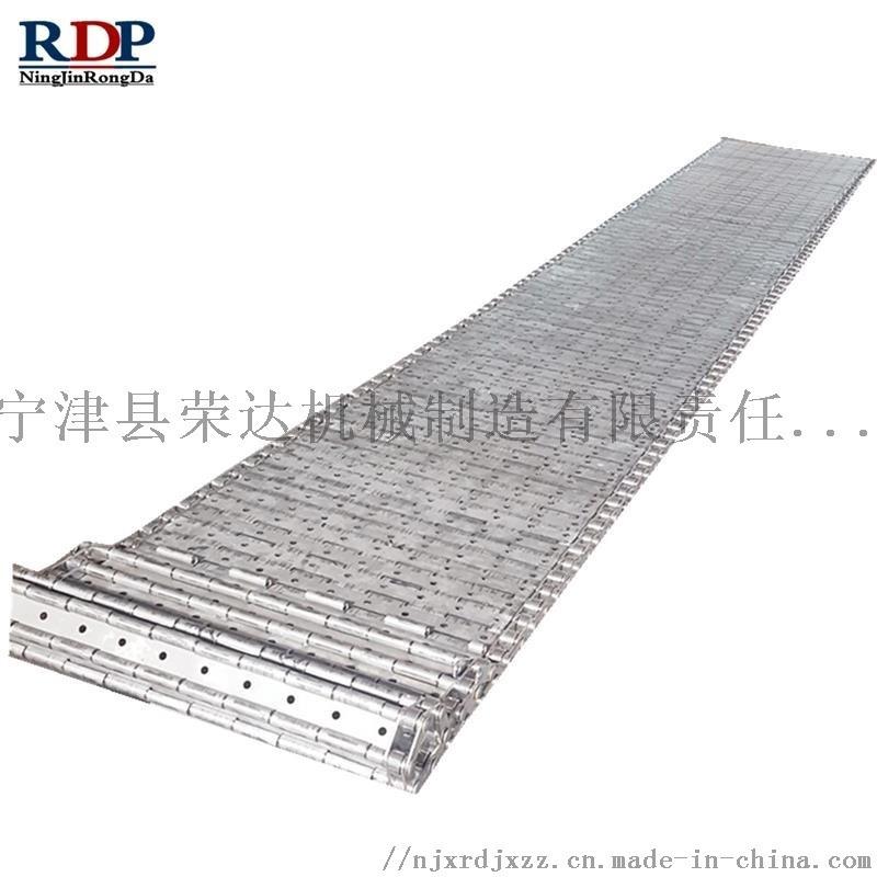 食品设备链板输送带Conveyor
