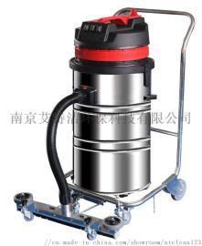 南京吸粉尘用大吸力工业吸尘器移动式工业用吸尘器