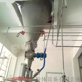 新型双螺旋混合机贝壳粉 辣椒粉快捷均匀搅拌设备