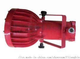 DGS54/127L(A)矿用隔爆型LED投光灯