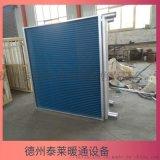 空调表冷器U型铜管表冷器
