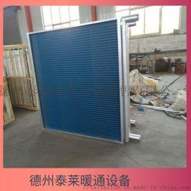 中央空调表冷器U型铜管表冷器