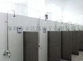 报语音澡堂水控机厂家 4G通讯手机APP 澡堂水控机供应商