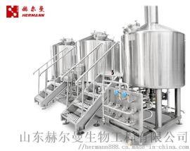 山东赫尔曼饮料设备 饮料加工罐装设备