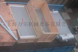 阿特拉斯柴油移动机XRVS 336散热器冷却器1604249902