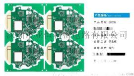 医疗心电图 PCB电路板批量生产