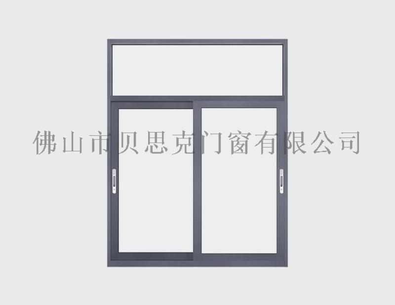 广东门窗厂家 断桥隔热铝合金推拉窗