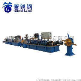 广东省佛山市管锈钢不锈钢工业管焊管机械