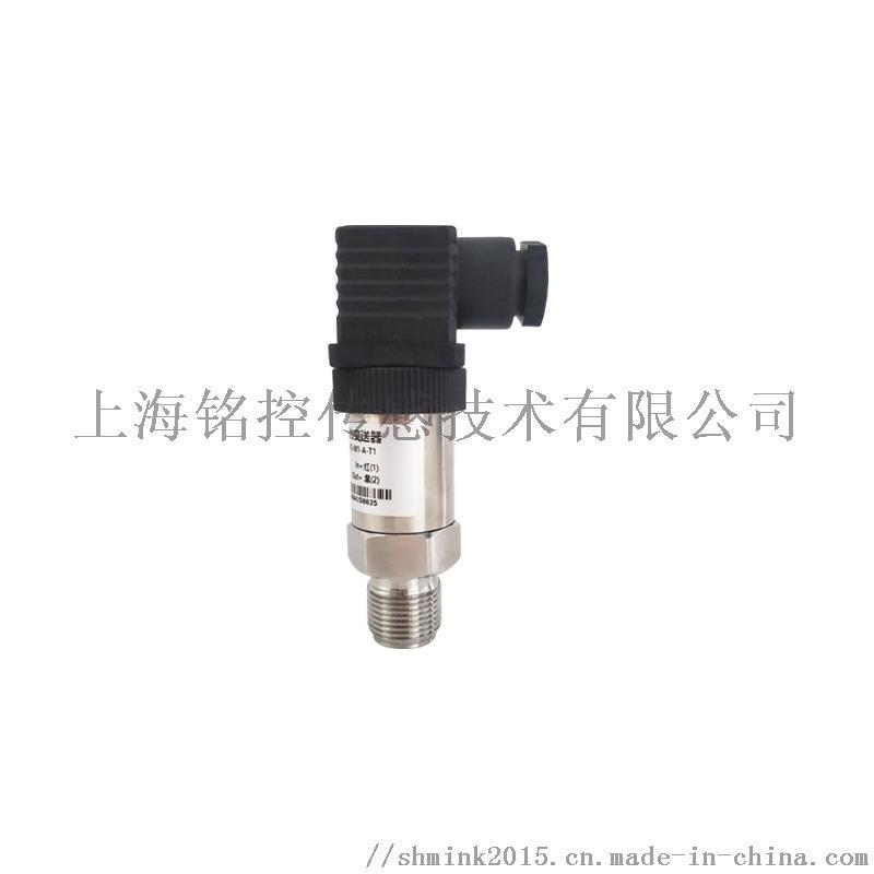 上海铭控 MD-G102高精度压力变送器