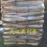氧化鎂 Kyowamag 150 日本協和 原裝