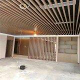 隔断背景墙铝格栅方通 外墙隔断背景墙铝格栅型材