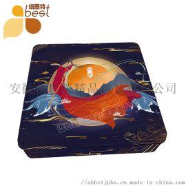 专业生产月饼铁盒厂家中秋节月饼铁盒定制精美马口铁盒