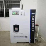 農村飲水消毒設備-鄉鎮50克次氯酸鈉發生器