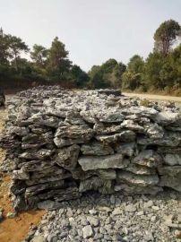 灰色千层石假山 天然灰色千层石 灰色英石厂家1