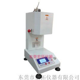 PP熔喷料聚丙烯熔融指数测试仪现货
