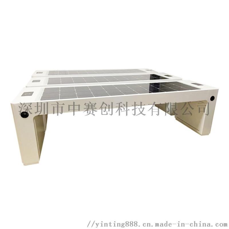 中赛创科技-太阳能智能椅太阳能公共座椅厂家