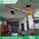 铝合金墙壁式悬臂吊,挂式起重机,壁挂式悬臂吊