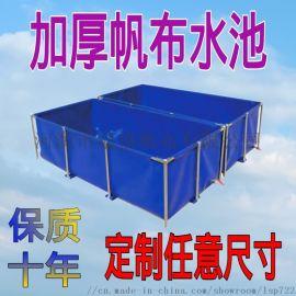 大型户外帆布鱼池锦鲤养殖定制任意尺寸