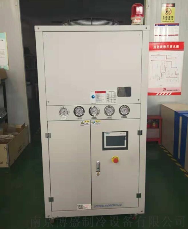 西宁冷热一体机 西宁高低温一体机 冰热一体机