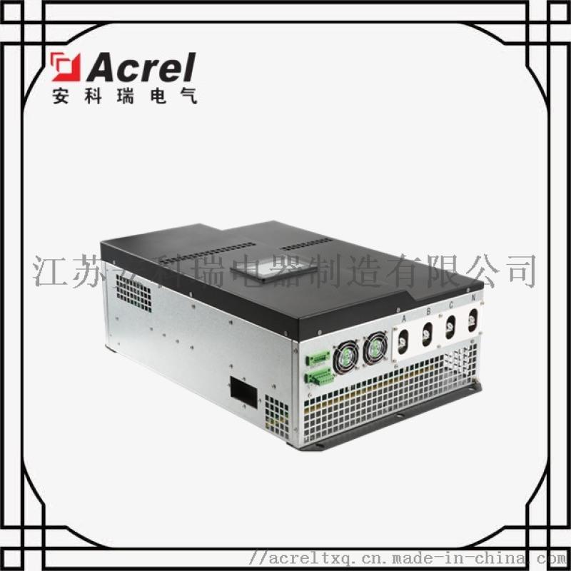 江苏电能质量谐波监测装置 有源滤波器模块