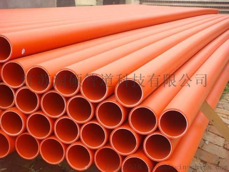 潤碩mpp電力管,穿線管,mpp電纜保護管廠家直銷