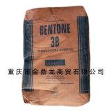 海明斯BENTONE 38有机膨润土流变助剂