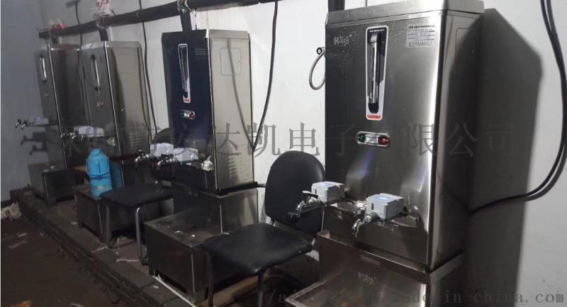 河南控水器 用水控制工厂澡堂 机关控水器