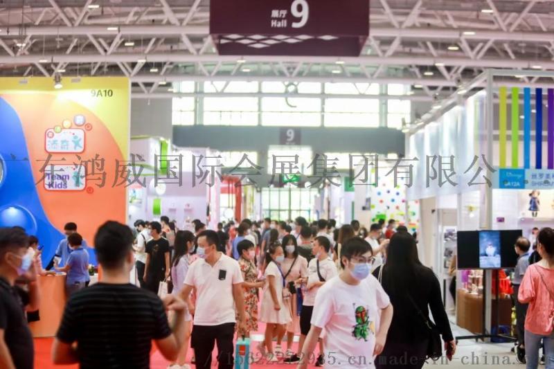 2021年深圳國際玩具及教育產品展原來廣州玩具展