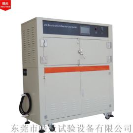 pvc抗紫外线老化测试机,uv紫外线加速老化实验机