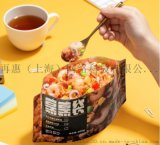 这个国庆节宅家吃烹烹袋再也不用做饭洗碗了