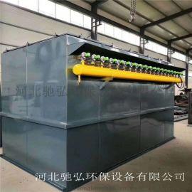 铸造厂粉尘脉冲布袋除尘器 工业小型除尘设备