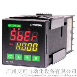 意大利桥顿CHORDN 标准型PID温度控制器