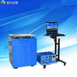 晋城电磁式垂直加水平振动台,正弦波电磁振动台