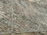 四川柔性边坡防护网 sns主动防护网