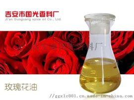 供应玫瑰花油 植物提取香精油 厂家现货