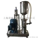 納米二氧化鈦研磨分散機