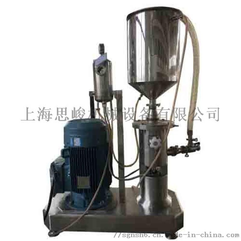 纳米二氧化钛研磨分散机