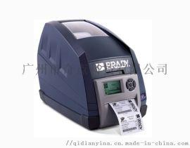 BRADY贝迪IP300实验室标签打印机