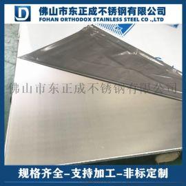 中山不锈钢板材,304不锈钢拉丝板定制