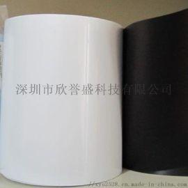 黑白单面胶带