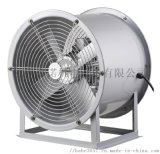 鋁合金材質防油防潮風機, 枸杞烘烤風機