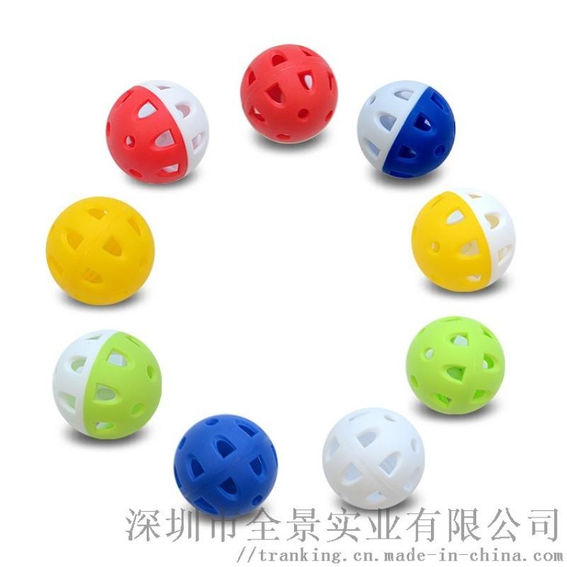 高爾夫練習球雙色波音球