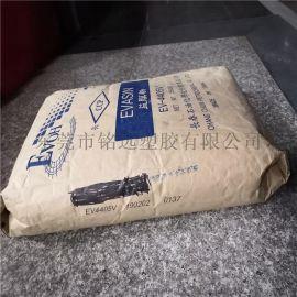 EVA香珠原料 6200 加香EVA粒子