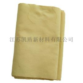 供应涂银梭织芳纶布 设备机器人护臂用布