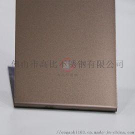 彩色不锈钢装饰板品质至上高比定制喷砂古铜
