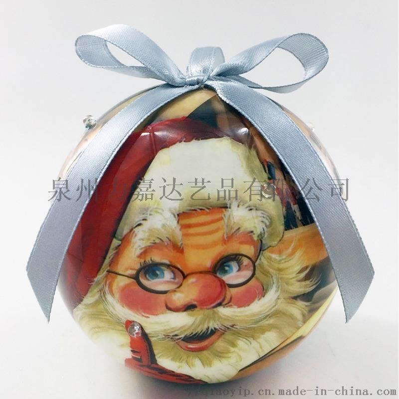 圣诞球 电子圣诞球
