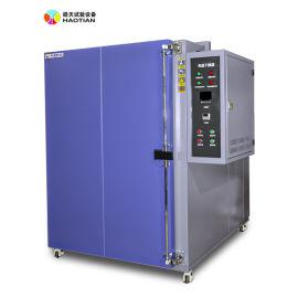 led灯工业烤箱,电子恒温鼓风干燥箱