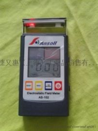 厂家直供静电测试仪 专业检测工具制造